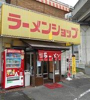 Ramen-Shop Fujioka