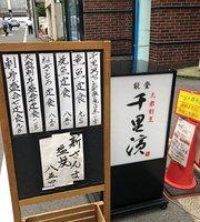 Ginza Serihama Nihonbashi