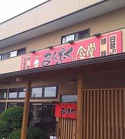 Manpuku Shokudo