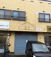 Onigiri Cafe Fureai