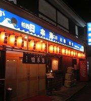 Nihonkai Kashiwa Nishiguchi