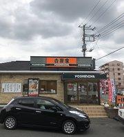 Yoshinoya Route467 Mutsuai