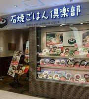 Ishiyaki Gohan Club, Honatsugi Mylord