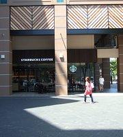 Starbacks Coffee Kohoku Tokyu Sc