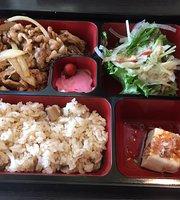 Teppanyaki Karashi Sendai