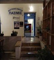 Treis & o koukos sto Naftiko Omilo PASIMIS