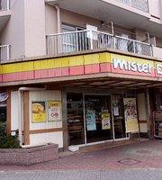 Mister Donut Higashi-Ojima Ekimae