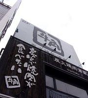 Gyukaku Ichinoe