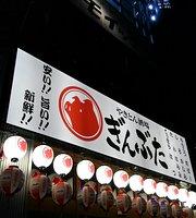 Gimbuta Fushimi Chojamachi