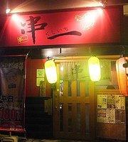 Kushiichi