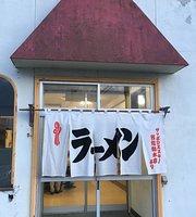 Ramen No Hyakuban Erimo