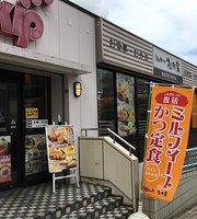Matsunoka Kitakogane