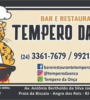 ‪Bar e Restaurante Tempero da Onca‬