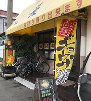 長安大東店