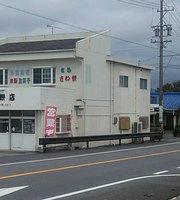 Takeuchi Mochiten