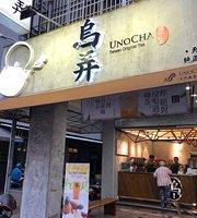 Unocha - Chongde Branch