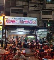 Dino's thai food restoran jalan alor
