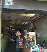 Keow Teow Wat Eeam