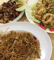 Lao You Ji Fishhead Steamboat Seafood Restaurant