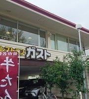 Gusto Makiochi