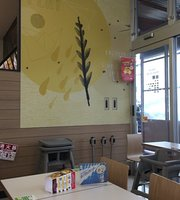 McDonald's Mikage Qanat