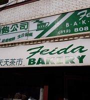 Muis Feida Bakery