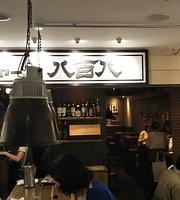 Bucchazu Yaohachi Fukuoka Tenjin