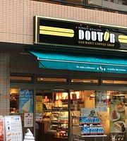 Doutor Coffee Shop Shimura Sakaue