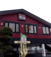 Yumean Edogawa Osugi