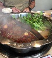 Chongqing Liuyishou HotPot Restaurant