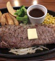Apa Hotel Shinjuku Gyoen-Mae Steak & Humberg Takumi