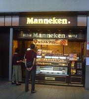 Maneken Jr Okayama Station