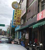 Zuo Ying Di Yi Jia Beef Noodle