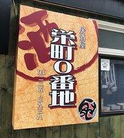 Sakaecho Zerobamchi