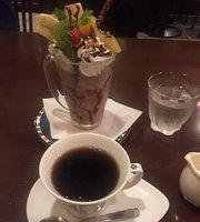 Cafe Rest Rekurusu