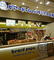 Beard Papa Aeon Kobe Kita