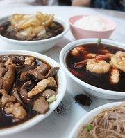 Nam Chai Restaurant