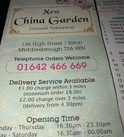 New China Garden Chinese Takeaway