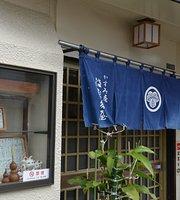 Teuchi Soba-Dokoro Masudaya