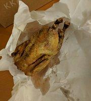 Kkan Bu Chicken