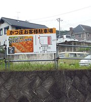 Tonkatsu Katsu Sho