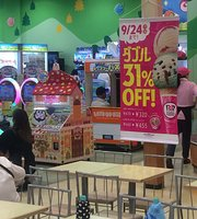 Thirty One Ice Cream Aeon Kamagaya Shopping Center