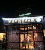 Zuifukusho Igacho main branch