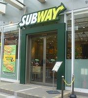 Subway Egret Himeji