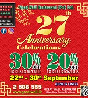 Great Wall Restaurants