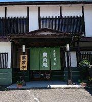 Higashiyamaan