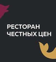 Chestnykh Tsen Restaurant