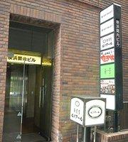 Cafe Renoir Yokohama Kannai Ekimae