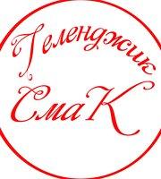 Smak Cafe