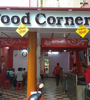 RJ's Food Corner